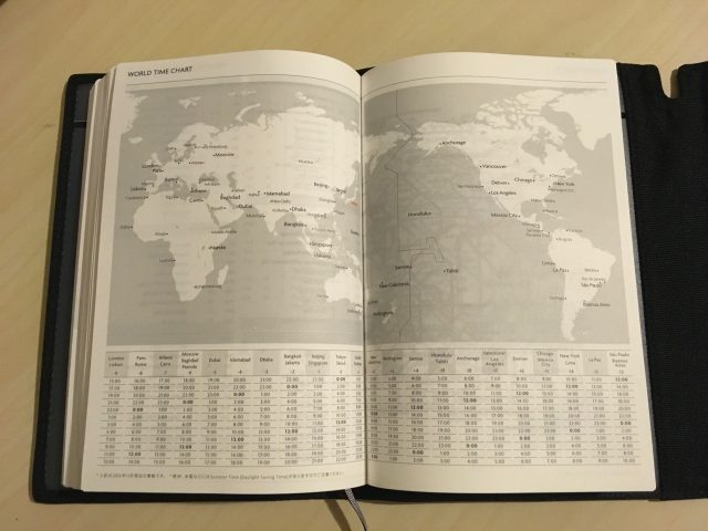 EDiT2017 世界の時差