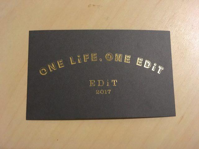 EDiT2017 カード表